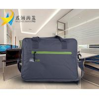 Buy cheap Sling bag/Messager Bag 19 from wholesalers