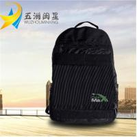 Buy cheap Backpack/Laptop backpack15 from wholesalers