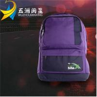 Buy cheap Backpack/Laptop backpack 20 from wholesalers