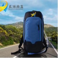 Buy cheap Hydration bag 10 from wholesalers
