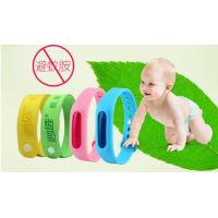 Buy cheap Silicone wristband mosquito repellent bracelet from wholesalers
