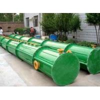 Wholesale FRP tank from china suppliers