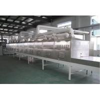 Wholesale 30kw amino acid dryer 400-500kg/h from china suppliers
