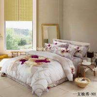 Wholesale A Single Flower Duvet Cover Sets Luxury Bedding from china suppliers