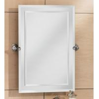 Wholesale Aluminum Mirror from china suppliers