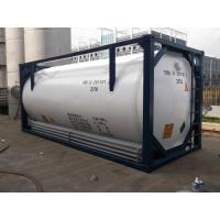 Wholesale ISO tank container CRYOGENIC ISO TANK CONTAINER from china suppliers