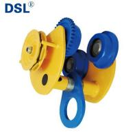 China Top Quality Geared Running Trolley Suitable for Hand/Electric Chain Hoist. on sale