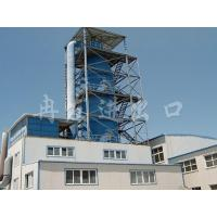 Wholesale Dryer YPG PRESSURE SPRAY DRYER from china suppliers