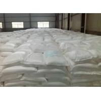Wholesale CompoundZeolitePowder from china suppliers