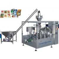 TC-420 LARGE VERTICAL PACKING MACHINE