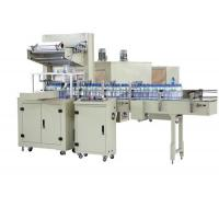 China PACKING MACHINE SERIES Shrink Wrapper Machine MB Series on sale
