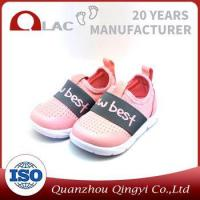Wholesale baby shoes 20 years manufacturer child shoes baby girl shoes 2017 from china suppliers