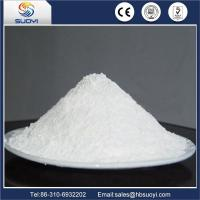 Wholesale Barium Series 【Appearance】white power or granular from china suppliers