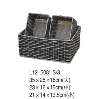 Buy cheap Straw and Wicker Products Product Number: L12-5081 from wholesalers