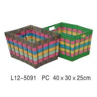 Buy cheap Straw and Wicker Products Product Number: L12-5091 from wholesalers
