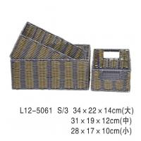 Buy cheap Straw and Wicker Products Product Number: L12-5061 from wholesalers