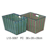 Buy cheap Straw and Wicker Products Product Number: L12-5067 from wholesalers