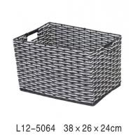 Buy cheap Straw and Wicker Products Product Number: L12-5064 from wholesalers