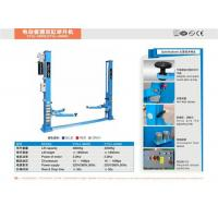 Buy cheap 2YQJ-3800E Electric two post Lift from wholesalers