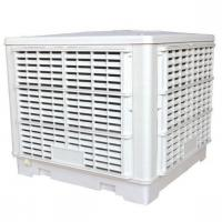 Buy cheap Moving air cooler QF18-01A from wholesalers