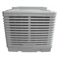 Buy cheap Industrial air cooler QF-30AS from wholesalers