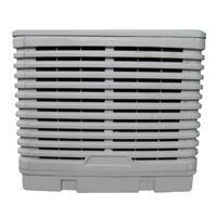 Buy cheap Industrial air cooler QF-30AX from wholesalers