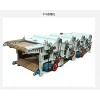Buy cheap SBT600 opening machine from wholesalers