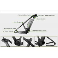 Buy cheap Frame New Arrival, 29'' E-Bike Frame (PRO-EB01) from wholesalers