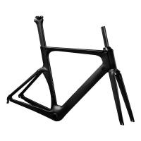 Buy cheap Frame Aero Road Frame (PRO-R8007) Aero Road Frame (PRO-R8007) from wholesalers