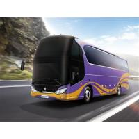 Buy cheap Coach Bus 12m one and a half layer coach bus from wholesalers