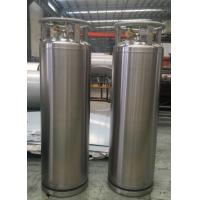 Wholesale Heat Exchanger & Pressure Vessel Welded Insulated Liquid Cylinder from china suppliers