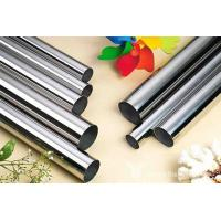 Wholesale 201 Stainless Steel Decoration Pipe from china suppliers