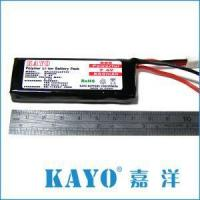 China High Discharge Rate Lipo Battery on sale