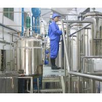 Wholesale DHA Algal Oil Refining Machine from china suppliers