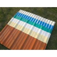 3 Layer Heat Insulated UPVC Roofing Sheet