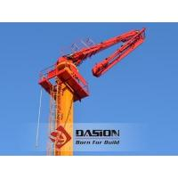 Wholesale Self-Climbing Concrete Placing Boom from china suppliers