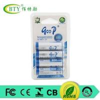 Wholesale SEEK 4pcs AA-800mAh Rechargeable Battery Battery from china suppliers