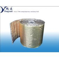 Wholesale Alu foil Bubble foil insulation Copper Aluminium bubble foil foam insulation material from china suppliers