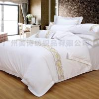 Wholesale Hotel Supplies 4 Pcs 100% cotton sateen hotel bedding set from china suppliers