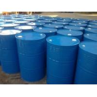 Wholesale Ethylene Glycol Monobuthyl Ether from china suppliers