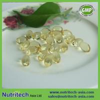 Wholesale Garlic oil softgel Capsule from china suppliers