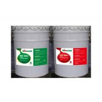 Wholesale KW6681 Stone Composite Epoxy from china suppliers
