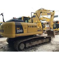 China used komatsu excavator PC 200-8 on sale