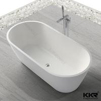 Wholesale Gold Shape Bath Tub KKR-B041 from china suppliers