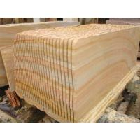 Wholesale Sandstone tiles from china suppliers