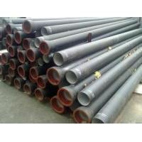 Wholesale Water supply cast iron pipe from china suppliers