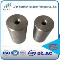 Wholesale High Quality And Low Price Shielding Tank,tungsten Alloy Pot from china suppliers