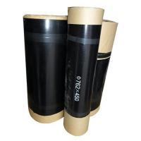 Wholesale Polyethylene Heat Shrinking Tape for the Pipeline Anti Corrosion from china suppliers