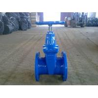 Wholesale Manhole Cover Gate Valve Non-rising Stem from china suppliers