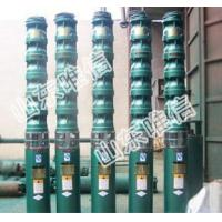 Wholesale Deep Well Pump Underwater Centrifugal Electrical Water Pump from china suppliers